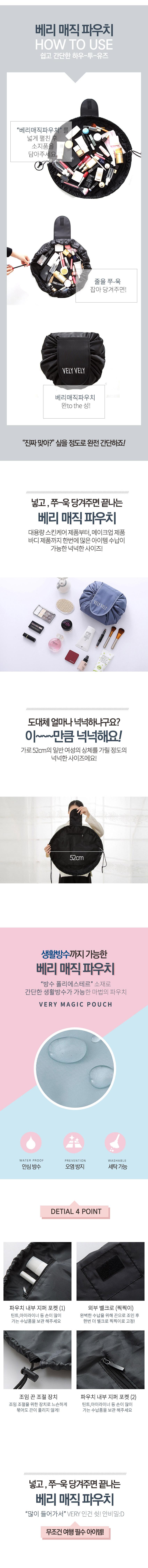 대용량 수납 파우치 여행용 화장품 가방 트레블백 - 엔젤리빙, 10,000원, 하드형, 중형(24형) 이하